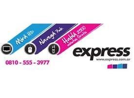 Express - 50%