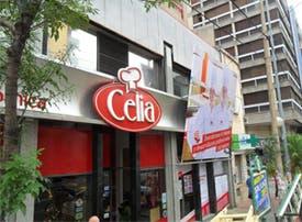 Celia Escuela Integral Gastronómica - 20%