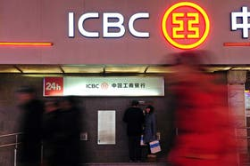 El ICBC, entidad símbolo del despegue chino, fue fundado en 1984 como una sociedad anónima y hoy es uno de los mayores bancos del mundo