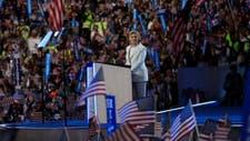 """Hillary aceptó la nominación para ser la primera presidenta de EE.UU.: """"No construiremos un muro"""""""