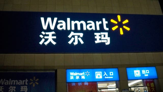 Un local de Walmart en China
