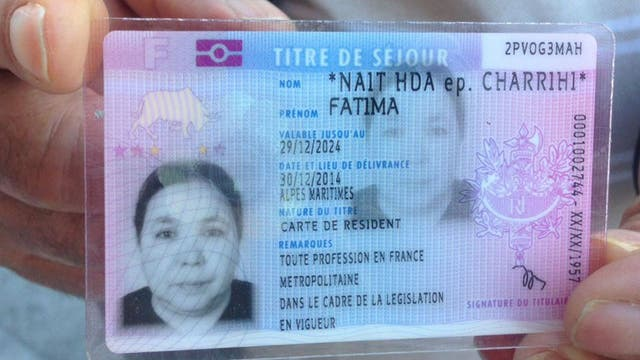 Fatima Charrihi murió en el atentado