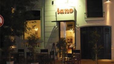 La pasta con mariscos, un clásico italiano que se respeta muy bien en La Cantina de Iano