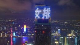 El nuevo récord supera al de los ascensores de la Shanghai Tower, hasta ahora los más veloces.