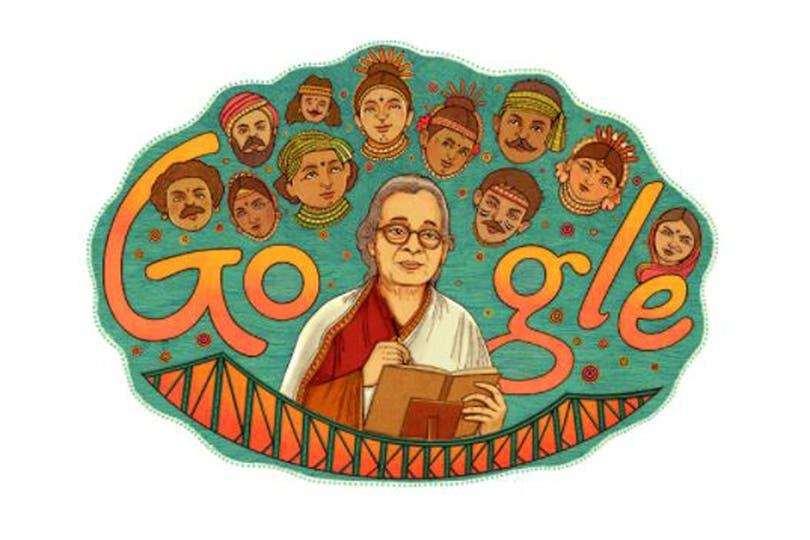 El gran buscador celebra el 92.º aniversario de su nacimiento