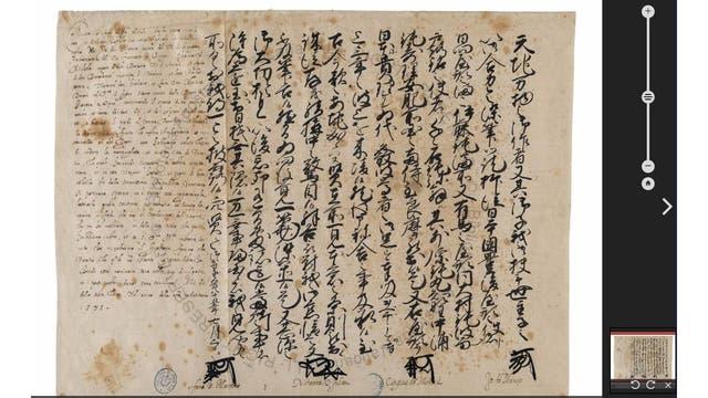 Carta del primer embajador japonés en Venecia, fechada en 1585