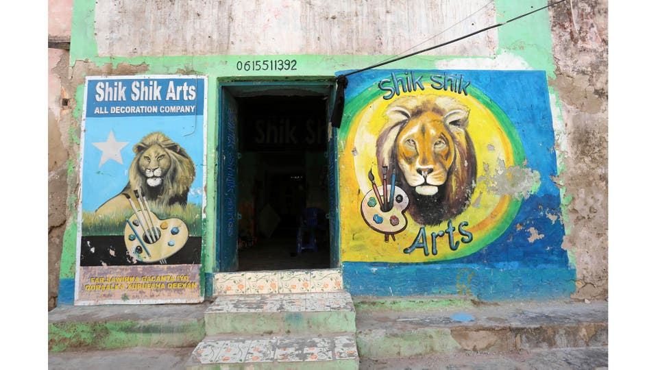 La tienda de arte Shik Shik de Muawiye Hussein Sidow en el distrito de Hamarweyne de Mogadiscio