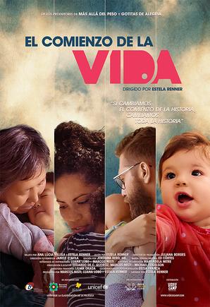Cine y maternidad: 5 películas que no podés dejar de ver