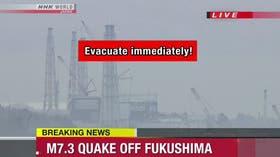 Alerta de Tsunami en la televisión japonea