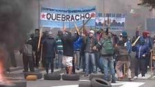 Manifestantes de Quebracho