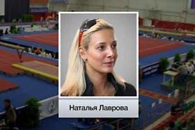 Natalia Lavrova sufrió un accidente automovilístico