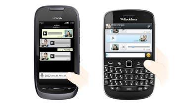 Whatsapp se podr usar en blackberry windows phone y for Telefono bb