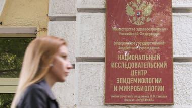 La Sputnik V fue desarrollada por el Centro Nacional de Investigación de Epidemiología y Microbiología Gamaleya de Moscú.