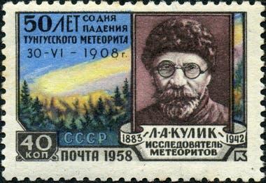 Una estampilla soviética de 1958 con la imagen de Leonid Kulik, en conmemoración por los 50 años del evento de Tunguska (Detlev Van Ravenswaay Sience Photo Library)
