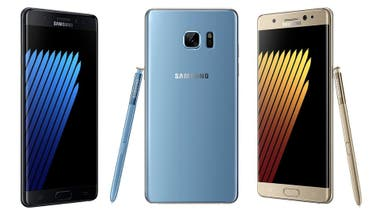 El Galaxy Note 7