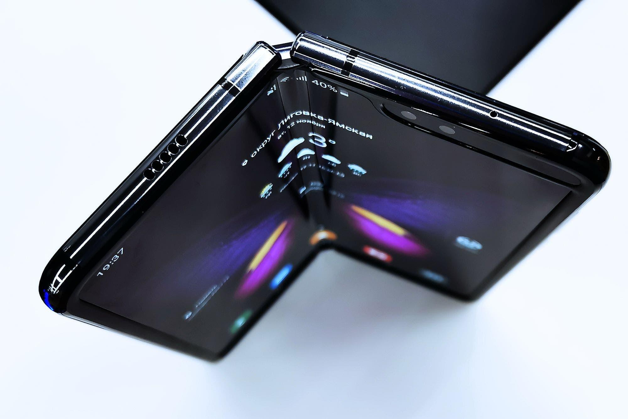 El Samsung Galaxy Fold 2 no tendrá notch y contará con una tasa de refresco de 120 Hz, según SamMobile