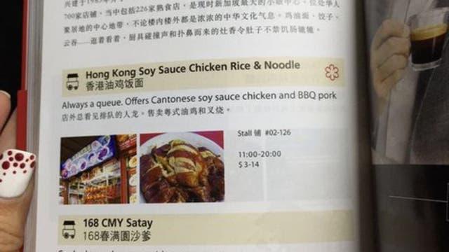 La Guía Michelin Singapur menciona 62 puestos de comida callejeros, incluyendo Hong Kong Soya Sauce Chicken Rice and Noodle con su distintiva estrella a la derecha