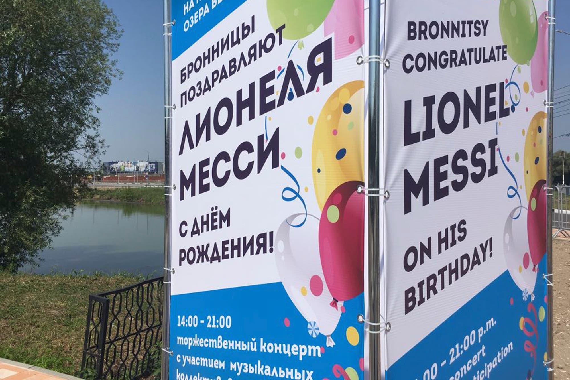 """Bronnitsy prepara el """"Messipalooza"""": así será el festival para celebrar el cumpleaños del capitán de la selección"""