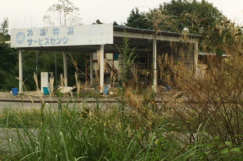 Viaje al corazón del horror: Fukushima, la casa de los Pumas, ocho años después del tsunami